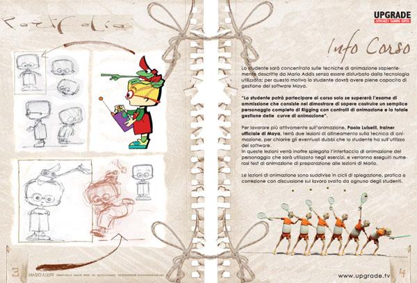 Progetto_UPGRADE_2009_Brochure_Corso_Animazione_applicato_a_Maya_pagine_3_e_4