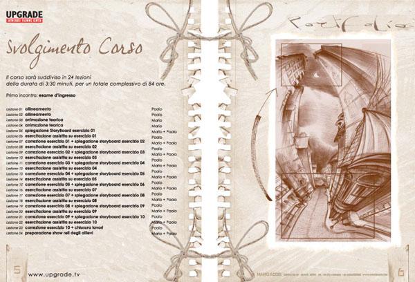 Progetto_UPGRADE_2009_Brochure_Corso_Animazione_applicato_a_Maya_pagine_5_e_6